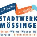 Stadtwerke_Logo_Neu